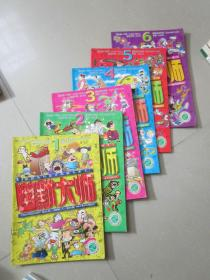 幽默大师2000年1-6期 全年共6本合售(双月刊)