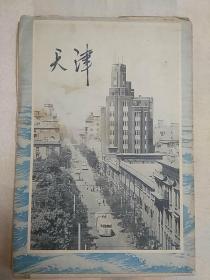 天津市交通图 4开 1980年印(老地图,折叠页)