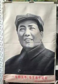丝织刺绣毛主席伟人像,文革时期刺绣仿制,文革时期宣传画制作!尺寸90×60cm