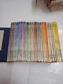 侠探寒羽良(卷一至卷七+卷十至卷十一)少卷一1卷八卷九共44册合售