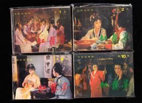 广播版红楼梦故事一套十三本全--精品经典套书连环画