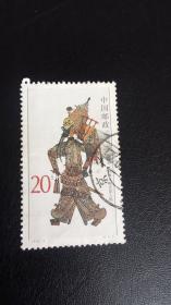1995-9中国皮影(4-1)T(信销票)