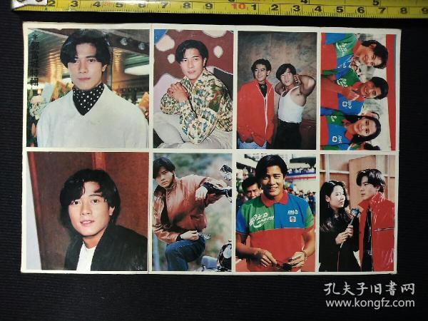 怀旧明星贴纸:郭富城特辑 (1整张出售)