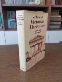A VIEW OF VICTORIAN LITERATURE 维多利亚时代文学概观 大32开带护封 日本关西学院藏书