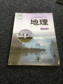 义务教育教科书:地理八年上册