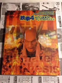 日版 铁拳 鉄拳4 ultimate synthesis  2001年初版绝版不议价不包邮