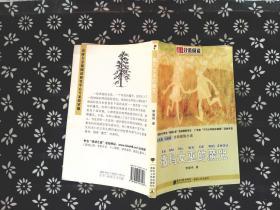南方分级阅读·五年级(第一套书,全五册)
