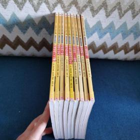 我的第一次世界之旅:娜塔利玩转地球系列(7-10岁)(套装全9册)(大家拜拜喽!/世界真小/梦想成真/出生在另一个国度/那里不是世界的尽头/鸭子的天堂/我有两个家/颠倒的世界/环游世界八十'糟')