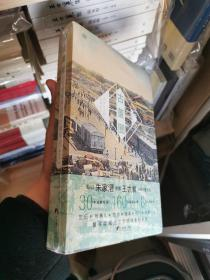 古董圈:一个京城玩主的收藏笔记