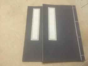 空白宣纸线装写字本 (两本合售20元)
