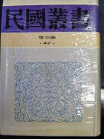 现代中国及其教育
