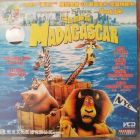 《马达加斯加》vcd