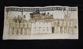 原版保真:民国三十五年 国营招商局栈埠处上海第五码头复员一周纪念 老照片