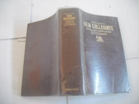 新英和中辞典(第五版)Kenkyusha's New Collegiate English-Japanese Dictionary
