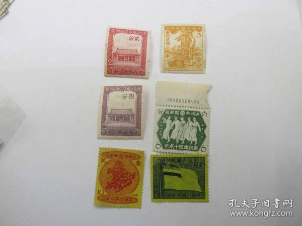 """23#1942年满洲帝国纪15""""满洲帝国建国十周年纪念""""--纪念邮票6枚新全套"""