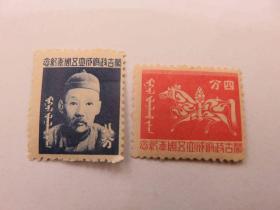 """29#1943年蒙疆纪2""""蒙古政府成立五周年纪念""""邮票全套"""