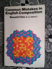 Common Mistakes in English Composition Ronald Chiu.B.A(Hons.)
