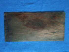 清代海黄油梨算盘底板 老黄花梨木板