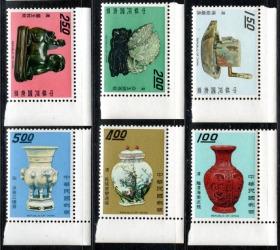 214实图扫描保真台湾古物特63专63后十八宝/古物邮票第三组(全新,1套6枚全,全品,带大拐角)