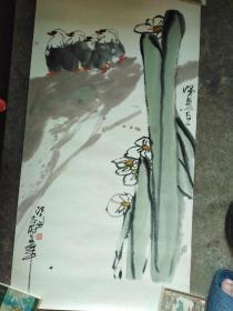 国画一张,作者,许治惠,辽宁省美术家协会会员,鞍山市美术家协会理事