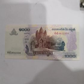 外国纸币③