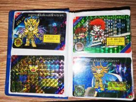 圣斗士星矢  七龙珠  灌篮高手/篮球飞人  宠物小精灵闪卡等一册,一共65张,打包出售