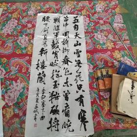 字画:李家斌书法:徐州人,江苏书法家协会会员