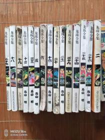 漫画 龙珠全集2、5、6、13、16、18、19、20、21、24、25、31、36、39(14本合售)
