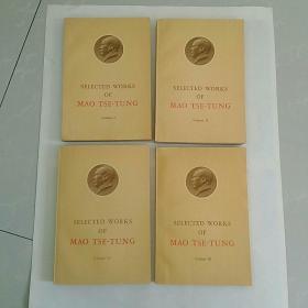稀少,私藏好品。英文《毛泽东选集》1一4卷。,都是1967年印,〈附三张成品检查证,,总体品佳,主要细节已显示,请阅图后,下单…
