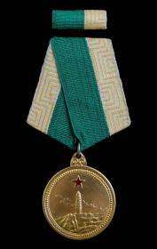1955年独立自由奖章(95品)