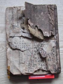 祖传清精钞写本算命看相风水手抄本:六十年二十四山吉凶便览