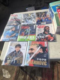 足球周刊2020年780-781-782-791-801-802-803-804期 【8本合售 带赠品 卡片 海报 秩序册】未开封