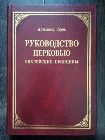 俄文原版书2(32开精装本)