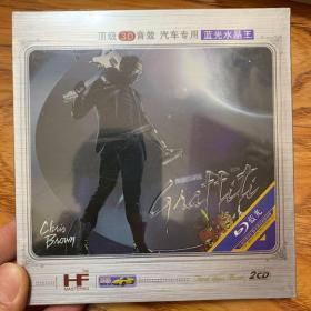 歌曲cd 克里斯布朗 碟类满30元包邮,联系改价