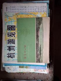 浙江省内城市交通旅游图不同的100张合售