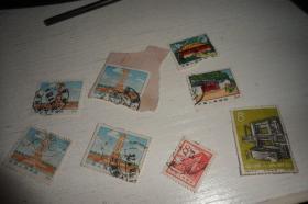 邮票8张和售