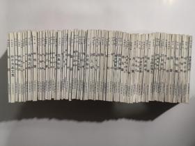 中国现代散文名家名作原版库