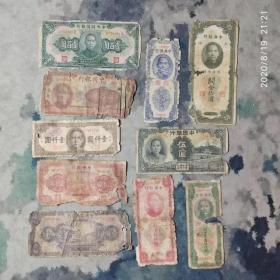 民国时期纸币,民国钱币,纸币,单张价格,拍一发一张。