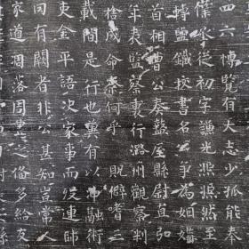 【唐代】李君拓片 原石原拓 内容完整 字迹清晰 拓工精湛 书法精美