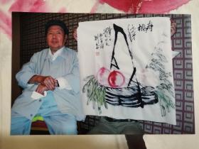 刘文西作品,寿桃图,(带照片合影)
