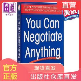 【中商原版】谈判无处不在 英文原版 谈判圣经 You Can Negotiate Anything