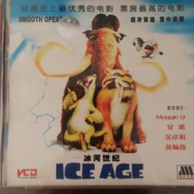 《冰河世纪》vcd