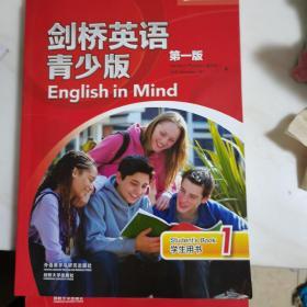 剑桥英语青少版(附光盘第1版学生包1)