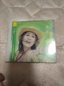 CD那英我只喜欢你