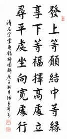 【保真】湖北省书协会员、实力书法家张长宁作品:左宗棠名联
