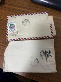 甘肃兰州27支寄出实寄封2枚
