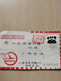 T106 4-4 熊猫邮票 邮政快件实寄封