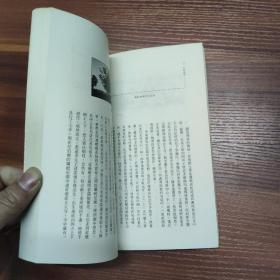 中国人的世界丛书:宗教世界