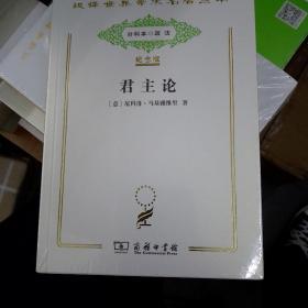 汉译世界学术名著丛书:太阳城(纪念版)