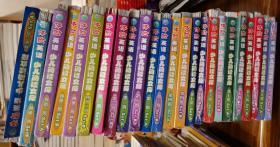 体验英语少儿阅读文库24盒合售(预备一级,预备二级,预备三级,第一级~第9级,SetASetB系列)